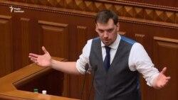 Рада ухвалила державний бюджет у першому читанні – відео