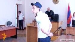 Դատավորը հետաձգեց նիստը, քանի որ կալանված Գևորգ Սաֆարյանը ներկա չէր