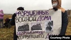 Протестный пикник дольщиков в Петербурге. Фото: телеграм-канал Красимира Врански
