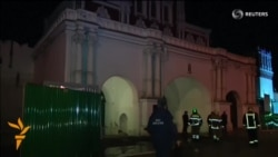 Fire Rages At Moscow Landmark