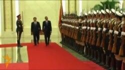 Встреча лидеров США и Китая