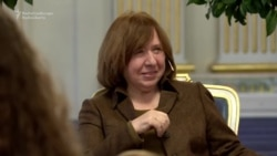 Nobel Laureate Alexievich: A Quest 'To Understand Who We Are'