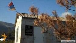 Լոռու մարզի դատարկված գյուղը