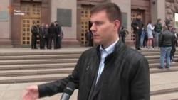 Біля КМДА виникла сутичка між мітингувальниками і охороною будівлі – поліція (відео)