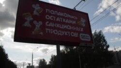 """Костромичи о проверках в """"Макдоналдсе"""""""