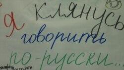 Борщ, чебурашка и матрешки: кто и как учит русский язык в американской Вирджинии?