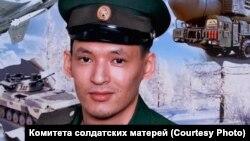 Рустам Нуртекешев