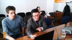 Правозащитники мониторят отчет Казахстана в ООН