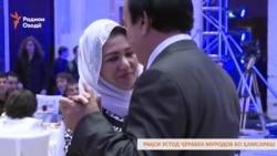 Рақси Ҷӯрабек Муродов бо ҳамсараш