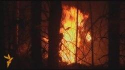 Выкса в осаде огня - анонс