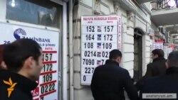 Մանաթի արժեզրկումը խուճապ է առաջացրել Ադրբեջանում