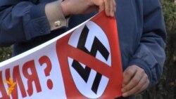 """""""Расизмсиз дүйнө үчүн!"""""""