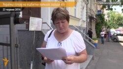 Українці отримують шенгенські візи на нових умовах