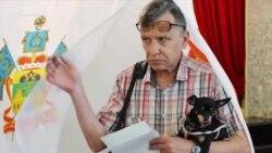 Россияне сделали свой выбор: большинство не стало участвовать в голосовании (видео)