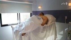 فربه ترین مرد جهان پس از عملیات جراحی