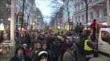 Антиправительственная демонстрация в Вене