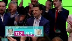 Владимир Зеленский о выборах