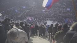Мәскеудегі Путинді қолдау жиыны