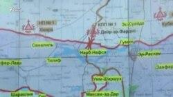 Россия создает новую зону деэскалации в Сирии