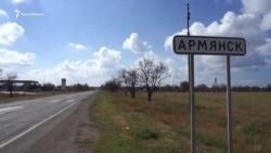 Армянск после выбросов. Когда в город вернутся дети? (видео)