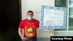 Пикет против поправок в Конституцию РФ в Благовещенске