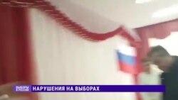 Орусия: шайлоодогу мыйзам бузуулар