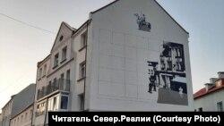 Фасад дома на Театральной улице после закрашивания