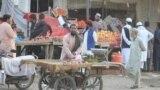 پاړه چینار بازار