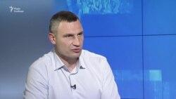 Зеленський vs Кличко. Мер Києва заявив, що відчуває запах авторитаризму