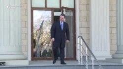 """Со """"Титаник"""" отворена новата зграда на Кривичен суд"""
