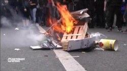 Митинг против трудовой реформы в Париже закончился беспорядками