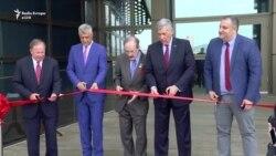 Përurimi i objektit të ri të Ambasadës Amerikane në Prishtinë
