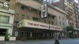 Бродвейские шоу могут не восстановиться после пандемии