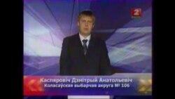 Касьпяровіч: Дэмакратыя хутка вернецца ў Беларусь