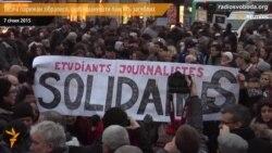 Тисячі парижан зібралися, щоб вшанувати пам'ять загиблих