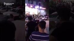 Antigovernment Protests Continue In Iran