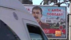 Севастопольцев с «Днем Победы» «поздравляет» Сталин