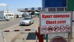 Приднестровский кризис медицины и надежд
