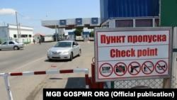 Punctul de trecere de la Pervomaisk-Cuciurgan