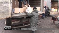 Отвергнутая помощь: чешскую организацию «Человек в беде» высылают из Донецка (видео)