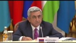 Президент Армении попросил у стран-участниц ОДКБ поддержку в вопросе получения статуса наблюдателя в ШОС
