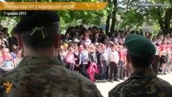 У Радянському Союзі нас виховували любити Батьківщину – захисник Донецького аеропорту