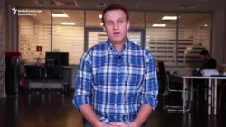 Navalny Lays Out Campaign Finance Plan