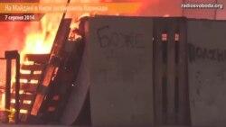 На Майдані в Києві розбирають барикади