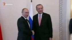 Путин пообещал отменить санкции против Турции (видео)