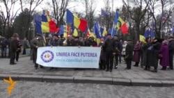 Ziua României marcată la Chișinău