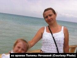 Вдова Полина Нечаева