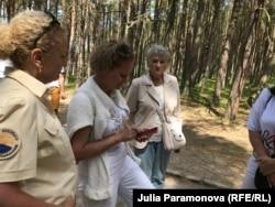 Ирина Гаврилюк покупает билет онлайн