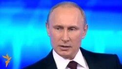 Путин Россия ҳарбийлари Украина шарқида мавжудлигини инкор қилди