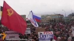 У Харкові відбувся свій «референдум»